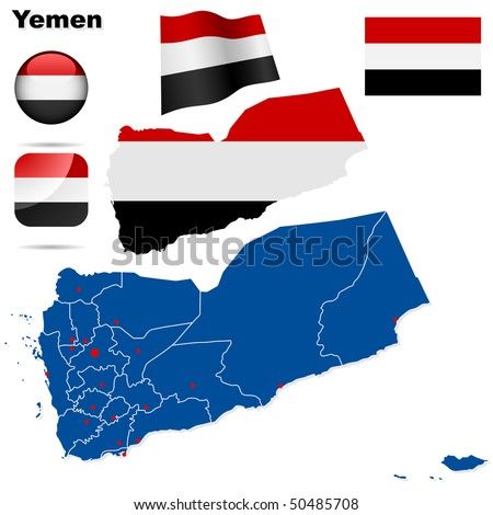 Yemen vector set. Detailed country shape with region borders, flags and icons isolated on white background. - stock vector
