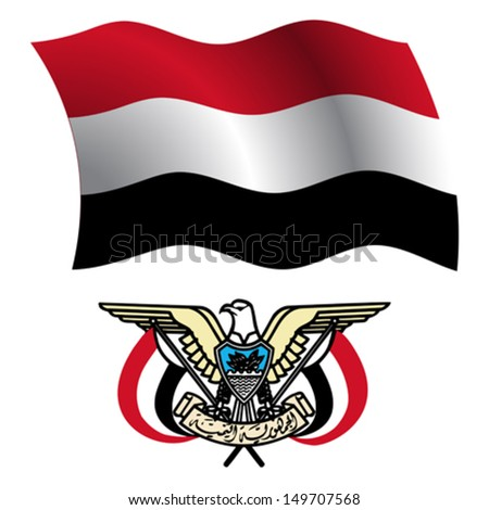 yemen wavy flag and coat of arm against white background, vector art illustration, image contains transparency - stock vector