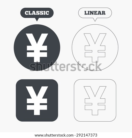 Yen Sign Icon Jpy Currency Symbol Stock Vector 292147373 Shutterstock