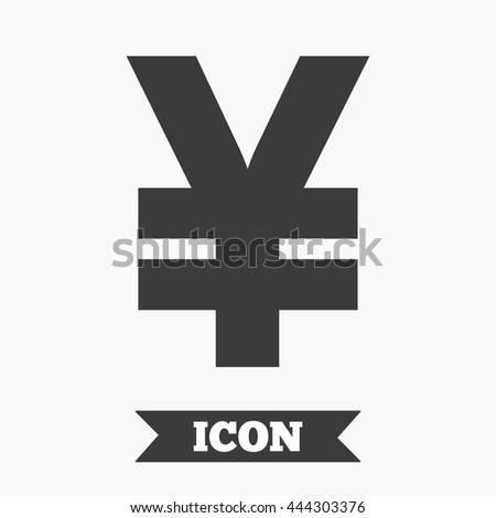 Yen Sign Icon Jpy Currency Symbol Stock Vector 444303376 Shutterstock