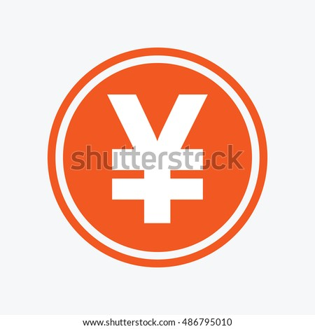 Yen Sign Icon Jpy Currency Symbol Stock Vector 486795010 Shutterstock