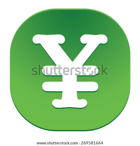 Yen symbol icon. - stock vector