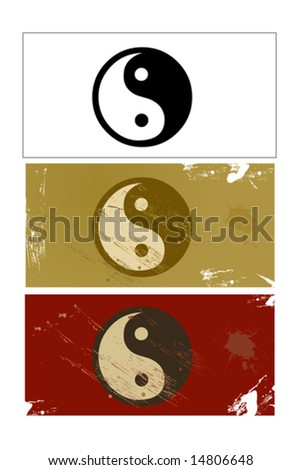 Yin and Yang sign vector - stock vector
