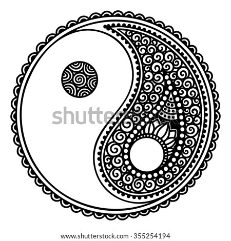 ying and yang stock images royalty free images vectors shutterstock. Black Bedroom Furniture Sets. Home Design Ideas