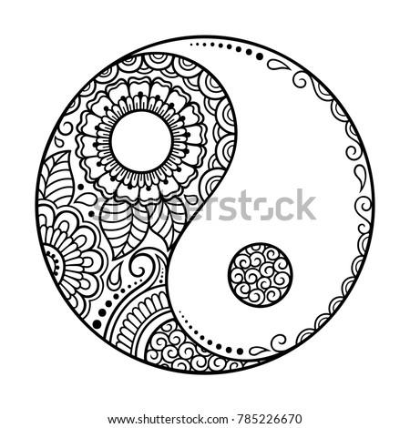 Yinyang Hand Drawn Symbol Circular Pattern Stockvector 785226670