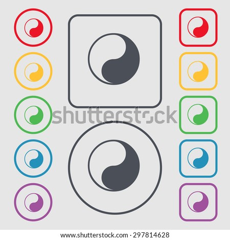 Yin Yang icon sign. symbol on the Round and square buttons with frame. Vector illustration - stock vector