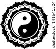 Yin Yang Lotus, Chinese Symbol Taiji, Taoism - stock photo