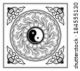 Yin Yang Pattern(the pattern often appear on the ceiling of the Chinese traditional architecture,especially the Taoist architecture) - stock vector