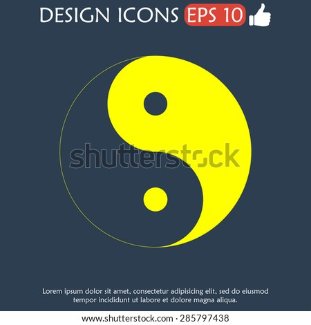 Yin Yang Symbol - Black and White Vector Illustration - stock vector