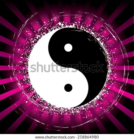 Ying-Yang Vector Illustration beaming with light - stock vector