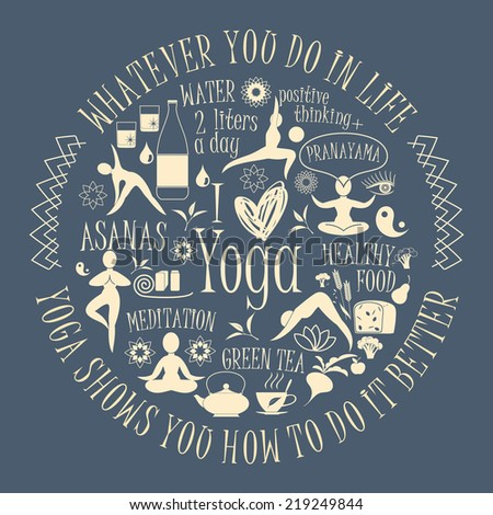 Yoga background with yogic quote. Vector pattern with illustration yoga lifestyle. - stock vector