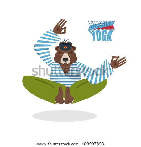 Yoga Russia. Yoga Bear. Beast meditates on a white background. Yoga in Russia. Bear in cap and T-shirt. Yoga animals - stock vector