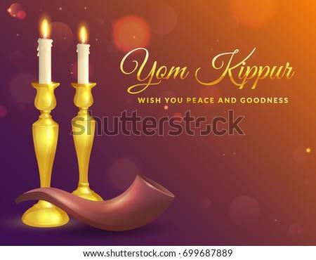 Yom kippur greeting card candles shofar stock vector hd royalty yom kippur greeting card with candles and shofar jewish holiday background vector illustration m4hsunfo