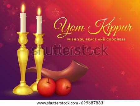 Yom kippur greeting card candles apples stock vector 699687883 yom kippur greeting card with candles apples and shofar jewish holiday background vector m4hsunfo