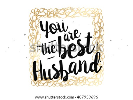 You Best Husband Inscription Greeting Card Stock Vector (2018 ...