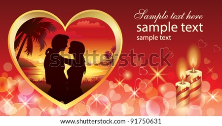 Young couple in silhouette, romance evening - stock vector
