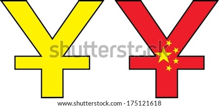 yuan symbol painted in the colors of china - stock vector