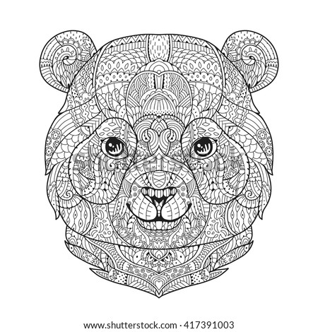Zen Art Panda Bear Head Zentangle Stock Vector 417391003