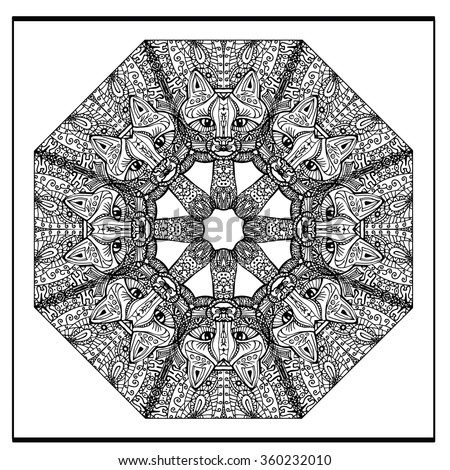 Zen Mandalas Coloring Book : Zentangle cat mandala coloring book page stock vector 360232010