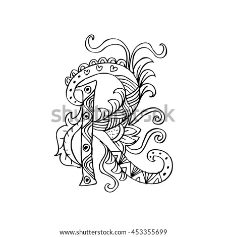 Lace Letter R In Doodle Style