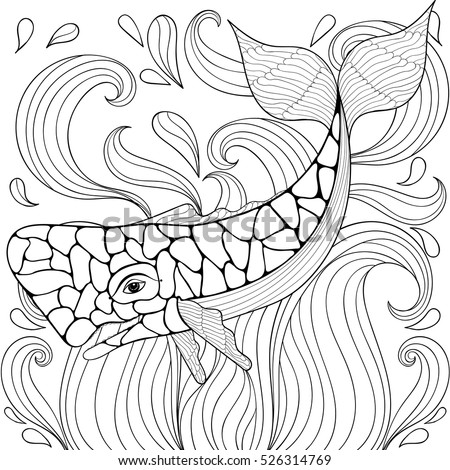 96 Coloring Page Waves