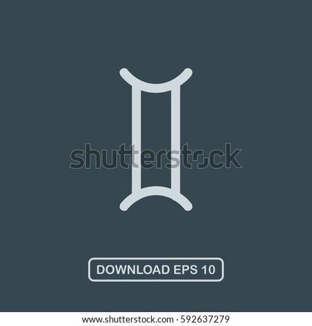 Zodiac Gemini Symbol Icon Vector Stock Vector 592637279 Shutterstock
