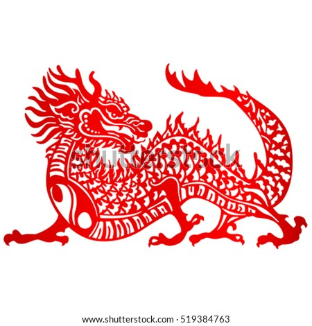 chinese dragon stock images royalty free images vectors shutterstock. Black Bedroom Furniture Sets. Home Design Ideas