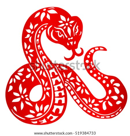 chinese snake stock images royaltyfree images amp vectors