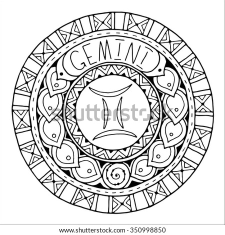 Aquarius sign stock images royalty free images vectors for Gemini coloring pages